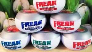 freak2+flk